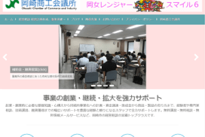 shoukoukaigisho367